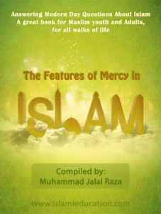 The-Features-of-Mercy-in-Islam