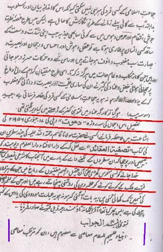 Takfir Fatwa on Qasim Nanotvi By Deoband - IslamiEducation