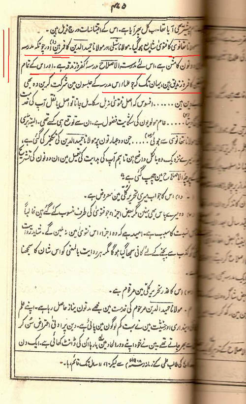 Kufr Fatwa From Shaykh Ashraf Ali Thanvi - IslamiEducation