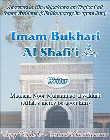 Imam Bukhari Shaf'ii